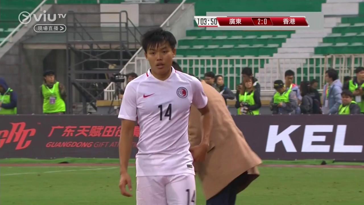 第40屆省港盃 次回合 廣東 vs 香港 7-1-2018 HD (加時上下半場) - YouTube