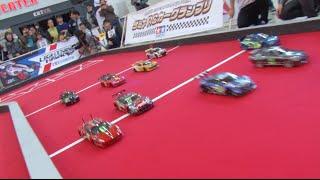 【Vol.13】タミヤRCカーグランプリ