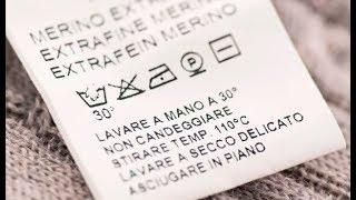 видео Расшифровка значков для стирки на одежде