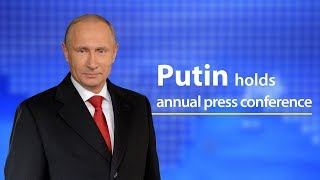 Live: Putin holds annual press conference普京年度记者招待会