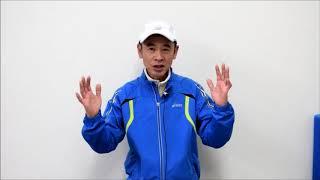 大阪長居JUSTランニングクラブ 椎野直高 が運営するチャンネルです ...