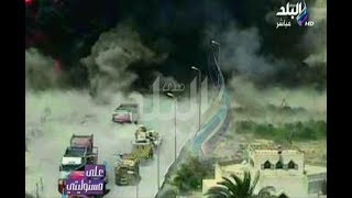 أحمد موسى يعرض تفاصيل إجهاض القوات المسلحة لعملية ارهابية فى سيناء..ويؤكد :