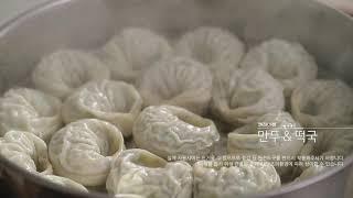 키친아트 라팔 통주물 전기 찜가마솥 4