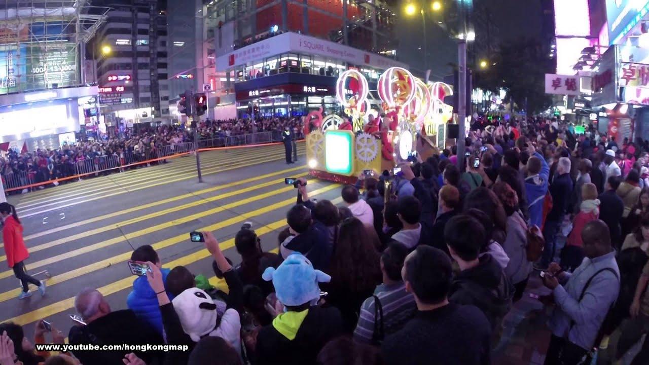 hong kong chinese lunar new year 2015 night parade footage youtube - Chinese Lunar New Year 2015