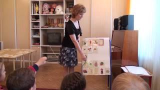 Аттестационное занятие в детском саду