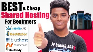 Best and Cheap Shared Hosting in 2019