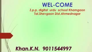 std 3rd rhyming words video created by khan k n