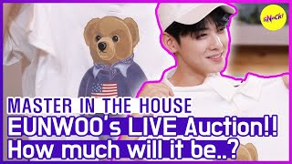 [HOT CLIPS] [MASTER IN THE HOUSE ] How much will EUNWOO's t-shirt be..?🤑🤑 (ENG SUB)