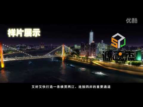 Chongqing Liangjiang Bridge Animation重庆两江大桥施工动画