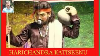 Satya Harischandra Kati Seenu DV Subbarao Telugu
