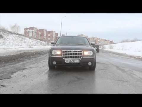 Тест-драйв Chrysler 300C | Тачка по Кайфу