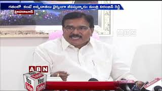 Telangana Minister Niranjan Reddy Speaks To Media About Rythu Bandhu Scheme