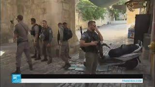 الشرطة الإسرائيلية: عملية
