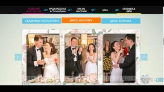 Разработка продающей страницы для свадебного салона