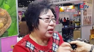 [SENDAX 2016]   진도 울금원 영농조합