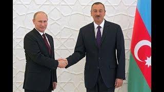 Азербайджан в «Путинский союз», а как же Карабах? – ЭКСКЛЮЗИВ