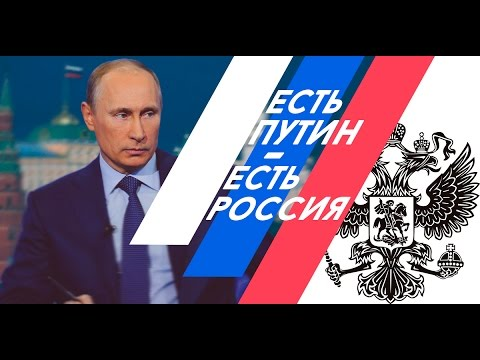 """RUSSIAN CIVIL WAR!"" 