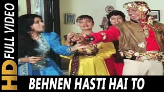 Behnen Hasti Hai To | Alka Yagnik| Pyar Ka Devta 1991 | Mithun Chakraborty, Madhuri Dixit