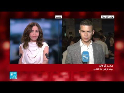 الانتخابات الرئاسية التونسية: أنصار قيس سعيد يبدأون احتفالاتهم  - نشر قبل 2 ساعة