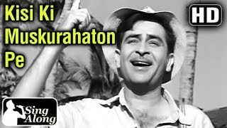 Kisi Ki Muskurahaton Se (HD) - Old Hindi Hits Mukesh Karaoke Song - Anari - Raj Kapoor - Nutan