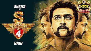 BREAKING: Is Surya-Hari doing Singam 4? | Inbox