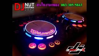 [ DJ.Nut.overmix ] - Mini Nonstop Shadow vol.1