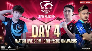 [NEPALI] PMPL South Asia Spring Championship Day 4   OPPO   Battle for the Champion's Title!