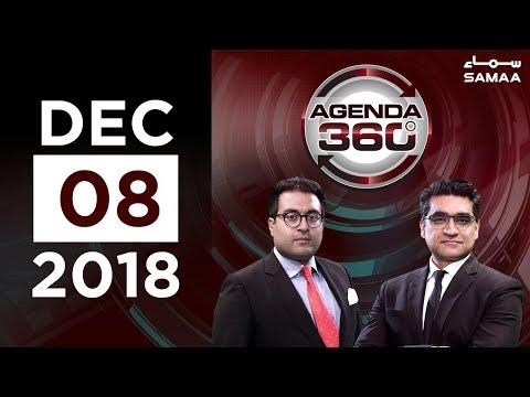 Sheikh Rasheed ka U-Turn | Agenda 360 | SAMAA TV | 08 December 2018
