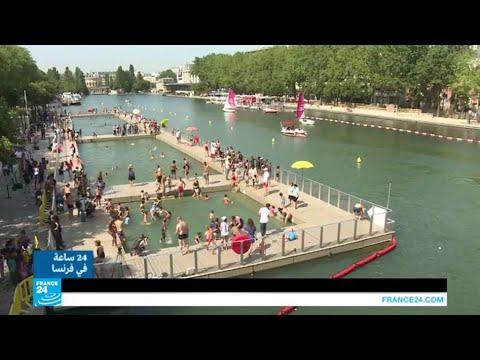 قناة مائية للسباحة في العاصمة باريس  - 13:22-2017 / 7 / 21