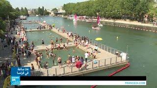 قناة مائية للسباحة في العاصمة باريس