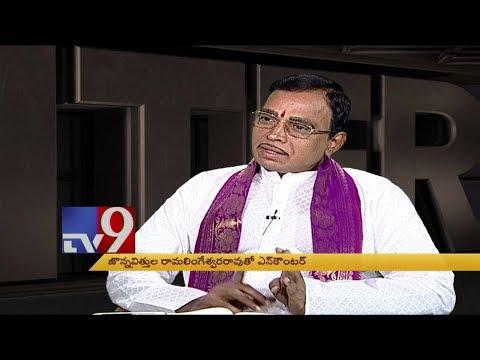 Murali Krishna Encounter with Film Lyricist & Poet Jonnavithula - TV9