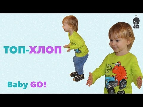 ✪ ИГРЫ НА ВНИМАНИЕ. Игры на развитие внимания для детей. Игра на внимание и память Топ-Хлоп