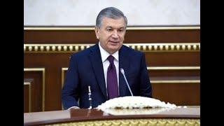 Неделя Президента Узбекистана (19-25 ноября 2018г.,