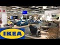 IKEA FURNITURE SOFAS COUCHES COFFEE TABLES ARMCHAIRS SHOP WITH ME SHOPPING STORE WALK THROUGH
