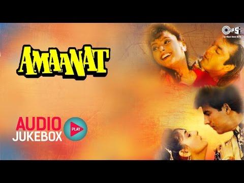 Amaanat Audio Songs Jukebox | Akshay Kumar, Sanjay Dutt, Bappi Lahiri | Hit Hindi Songs