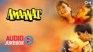 Amaanat Audio Songs Jukebox | Akshay Kumar, Sanjay Dutt, Bappi Lahiri | Hit Hindi Songs