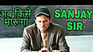 SANJAY sir Ka gussa/round2hell/4boysdown/Amit Bhadana