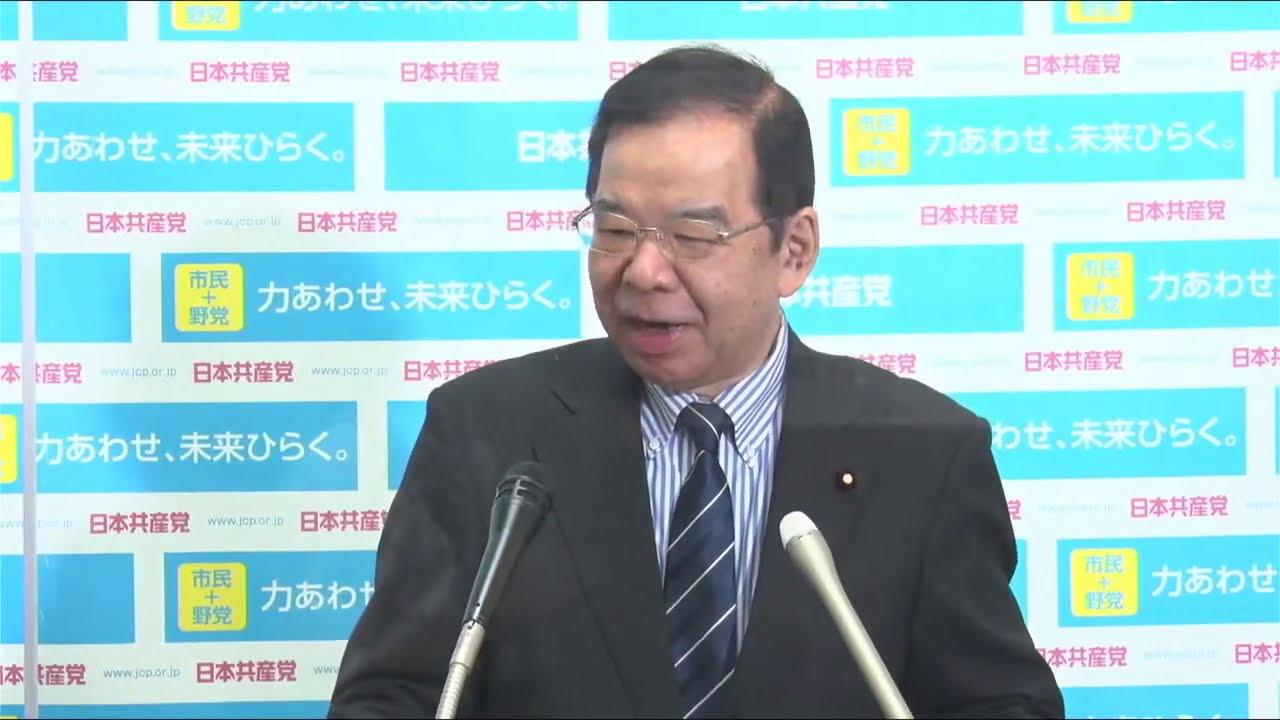 首相指名選挙、野党がそろって枝野代表に 2020.9.17