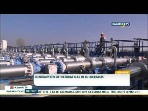Consumption of natural gas in EU increases - Kazakh TV
