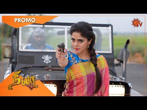 Nila - Promo   20 April 2021   Sun TV Serial   Tamil Serial