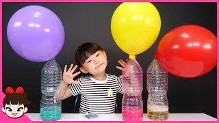 베이킹 소다와 식초가 만나면 풍선이 부풀어오른다?! 아이들을 위한 쉬운 과학실험 풍선 색깔놀이 LimeTube & Toy 라임튜브