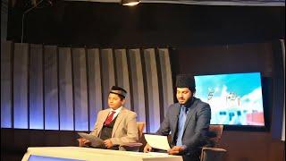Making Of Intekhab e Sukhan Jalsa Salana 2018 Program 1/2. انتخابِ سخن قادیان اسپیشل