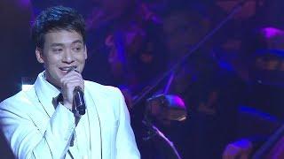 เอะใจ-การแสดงกาชาดคอนเสิร์ต ครั้งที่ 44