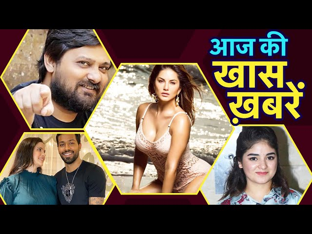 Covid-19 की चलते Wajid Khan का हुआ निधन, Sunny Leone ने बताया इंटिमेट सीन की शूटिंग का कड़वा सच!