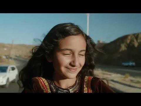 Trailer do filme Nojoom, 10 Anos, Divorciada