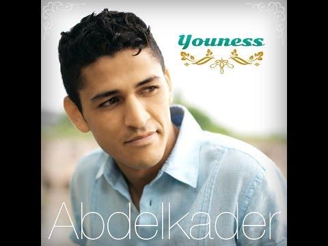 Youness - Abdelkader