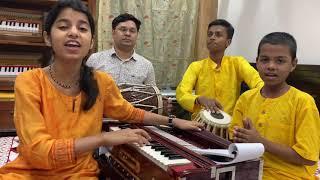 Achyutam Keshvam (Krishna Bhajan) by Ayachi Thakur, Maithili Thakur & Rishav Thakur