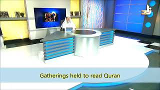 Completing the Qur'an collectively(Khatam)in calamity or moving into a new house or celebration thumbnail