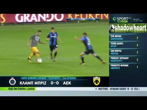 Club Brugge KV vs AEK 0-0 Highlights  Κλαμπ Μπριζ - ΑΕΚ {17/8/2017}