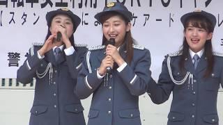 第2回自転車安全利用TOKYOキャンペーン in 新宿通り キャンパスクイーンによる交通安全ソング2曲です。 ちょっと手ぶれがはげしいですが…